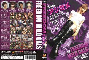 [FWD-002] Freedom Wild Gals アシゼメ Femdom (Release October 25, 2016)