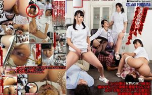 [JCFD-100] Magic healing is the best medicine in the shit and urine of the Japanese hospital – JCFD, M男, スカトロ (Release October 18, 2016)