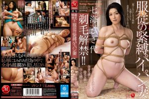 [JUX-604] 剃毛解禁 服従の緊縛パイパン妻 七海ひさ代 MADONNA(マドンナ) 3P Married Woman 人妻 フェチ 120分 Nanami Hisayo (Release October 22, 2016)