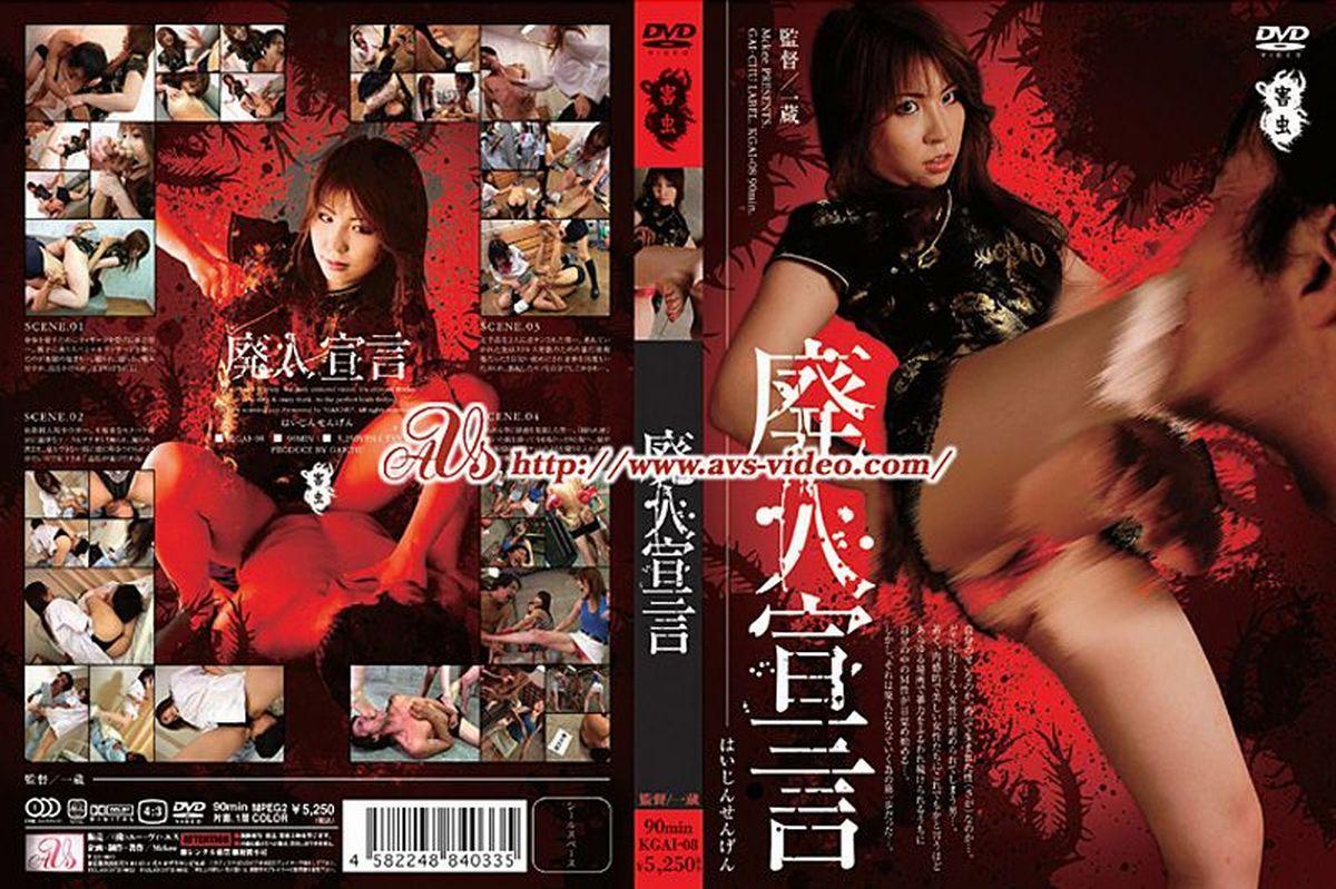 image-kgai-08
