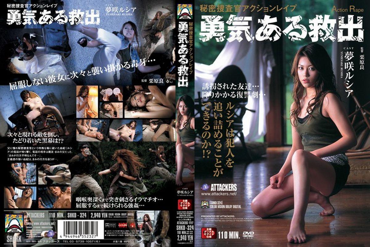 image-shkd-324