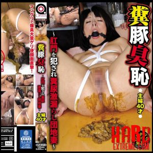 [OPUD-214] I Fucked The Shit Pig Odor Shame – Anus And Manure Super Leaked Estates Wife – Housewife 40 Years Old – Full HD-1080p, jav scat (Release December 14, 2016)