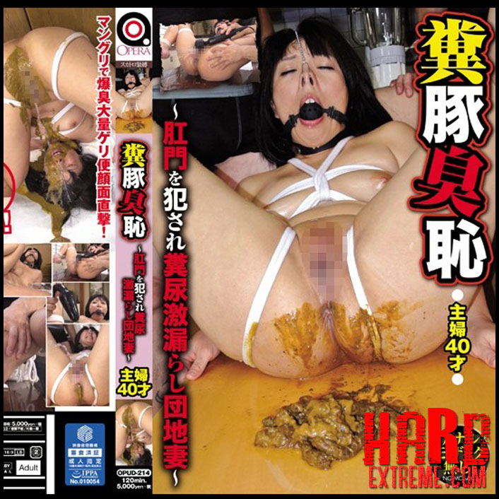 opud-214-i-fucked-the-shit-pig-odor-shame-anus-and-manure-super-leaked-estates-wife-housewife-40-years-old-full-hd-1080p-jav-scat-release-december-14-2016